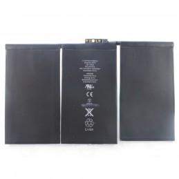Ecran lcd pour Sony C2305 Xperia C