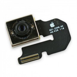 M2 Ecran LCD